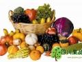 果蔬贮运过程中的病害及其防治