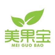 攀枝花市美果宝农业开发有限公司