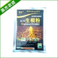 热销爆款 高纯生根粉高效植物生长调节剂 葡萄生长调节剂