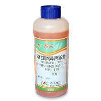 【厂家直销】泰禾 41%草甘膦异丙胺盐 水剂 高效除草剂批发直售
