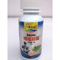 圣思瑞 嘧啶粉酯 杀菌剂 苦参碱 特价农药 25g 梨树黑星病
