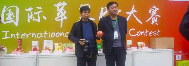第七届亚洲果蔬产业博览会国际苹果PK大赛