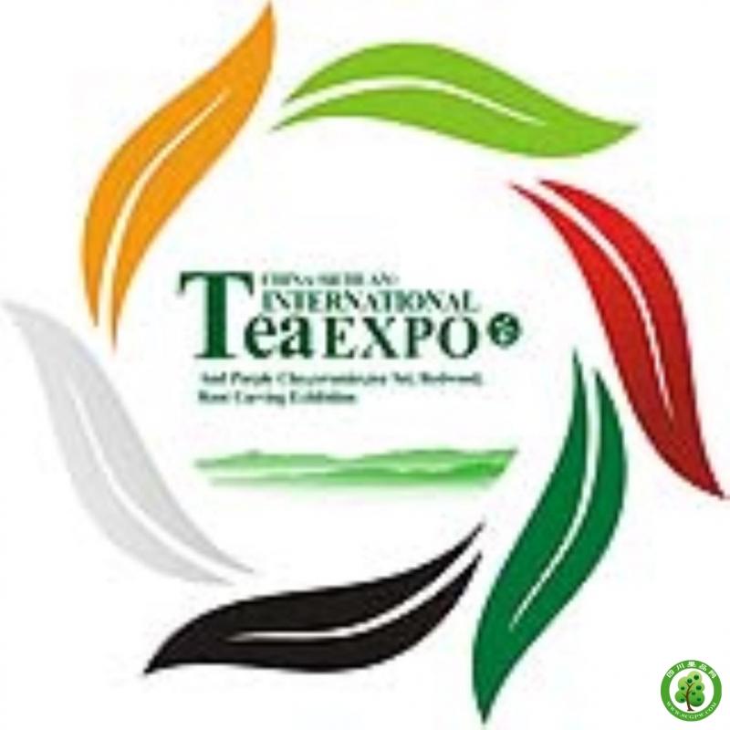 2016第五届中国(四川)春季国际茶业博览会