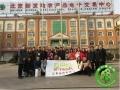 2016iFresh亚果会-北京站顺利闭幕