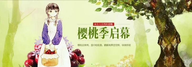2016年四川成都周边樱桃采摘的好去处