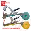 台湾葡萄绑枝机蔬菜绑蔓枪 西红柿枝蔓绑枝器 捆扎机捆绑机