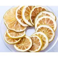 求购柠檬干片