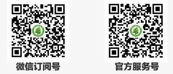 四川果品网微信公众号